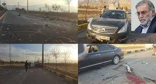 جزئیاتی جدید از حادثه ترور شهید فخری زاده + تصاویر تحلیلی از محل ترور