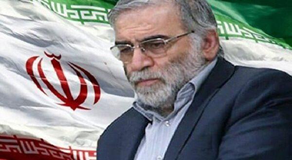دانشمند هسته ایراه دانشمند شهید«محسن فخری زاده» هرگز متوقف نخواهد شد