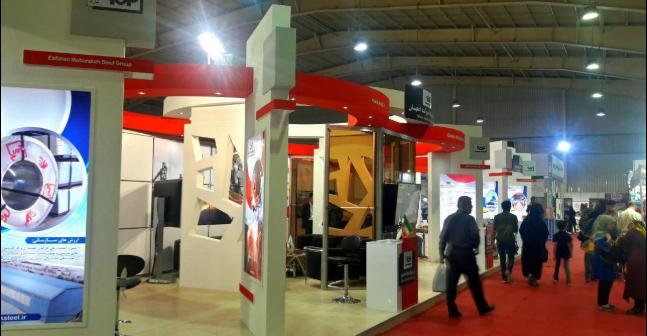 حضور گروه فولاد مبارکه در اولین نمایشگاه رونق تولید ملی