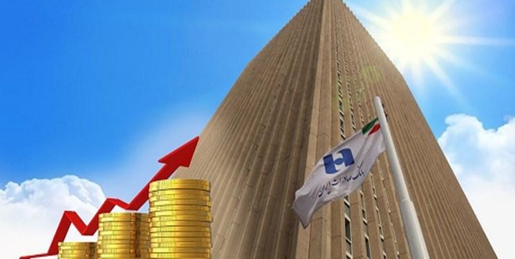پرداختهای کلان بانک صادرات با زیان بیش از ۷۶ هزار میلیارد ریالی + سند