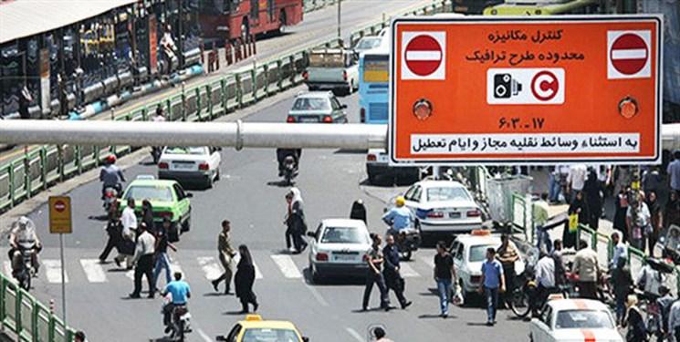نمکی:طرح ترافیک تهران برداشته شد/مردم رعایت نکنند، وارد فاز سخت خواهیم شد
