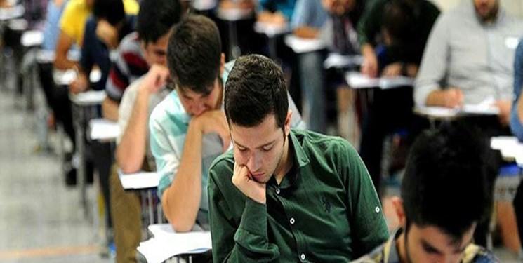 فارس من| اعلام پایان سال تحصیلی دانشگاهها/ دانشگاهها مختار به تعویق زمان پایان ترم هستند
