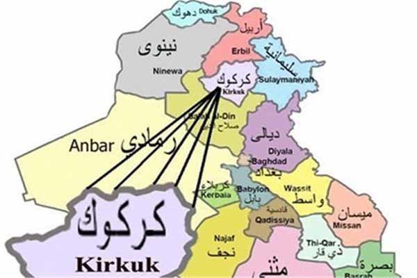 اوضاع امنیتی جنوب کرکوک بسیار بحرانی است
