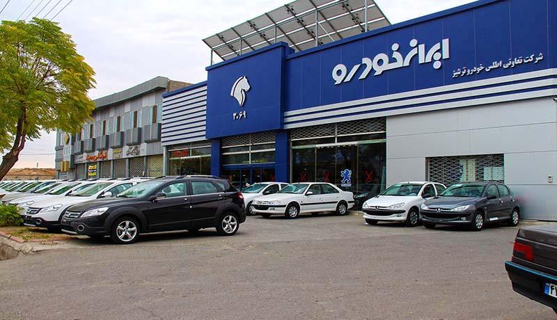 اتمام تعهدات مرحله نخست فروش فوق العاده ایران خودرو/ اجرای مرحله دوم به زودی