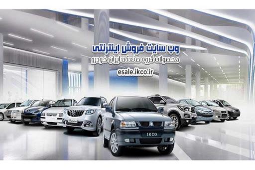 آغاز مرحله دوم طرح فروش فوق العاده ایران خودرو با عرضه پنج محصول پر متقاضی