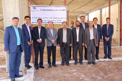 مشارکت مدیریت شعب بانک رفاه یزد در پروژه تکمیل اورژانس دانشگاه علوم پزشکی استان