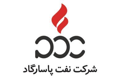 رشد حدود ۲۰۰ درصدی سود شرکت در آستانه برگزاری مجمع نفت پاسارگاد