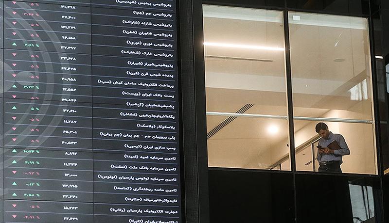 واکنش مجلس به مجوز ورود بانکها به بورس