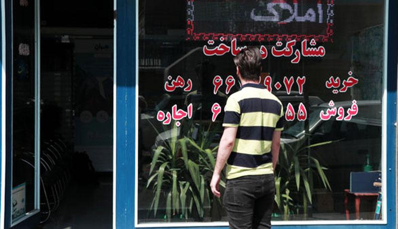 قیمتهای جدید مسکن در تهران + جدول