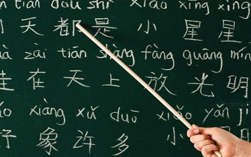 احتمال ورود زبان «چینی» به آموزش مدارس