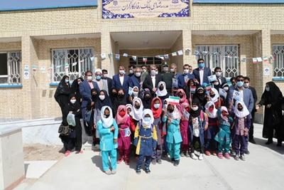 مدرسه شهدای بانک رفاه کارگران در استان سیستان و بلوچستان افتتاح شد