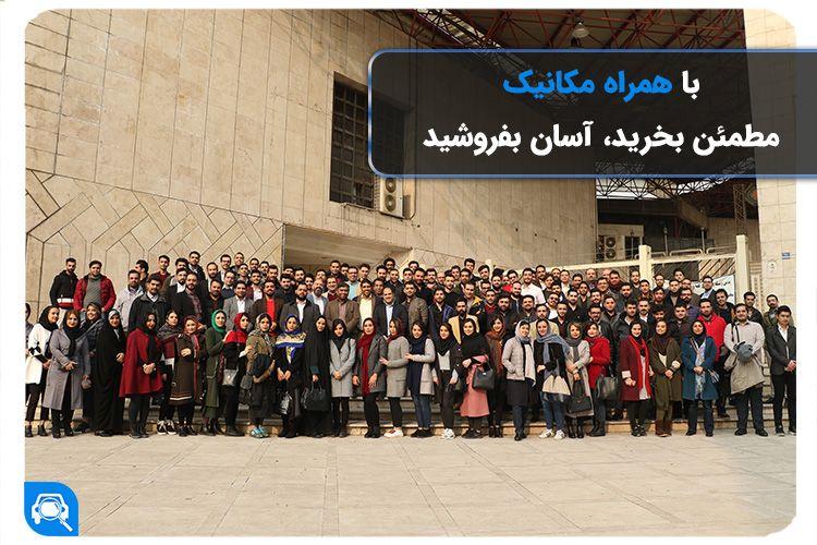 همراه مکانیک، بزرگترین پلتفرم خدمات خودرویی ایران