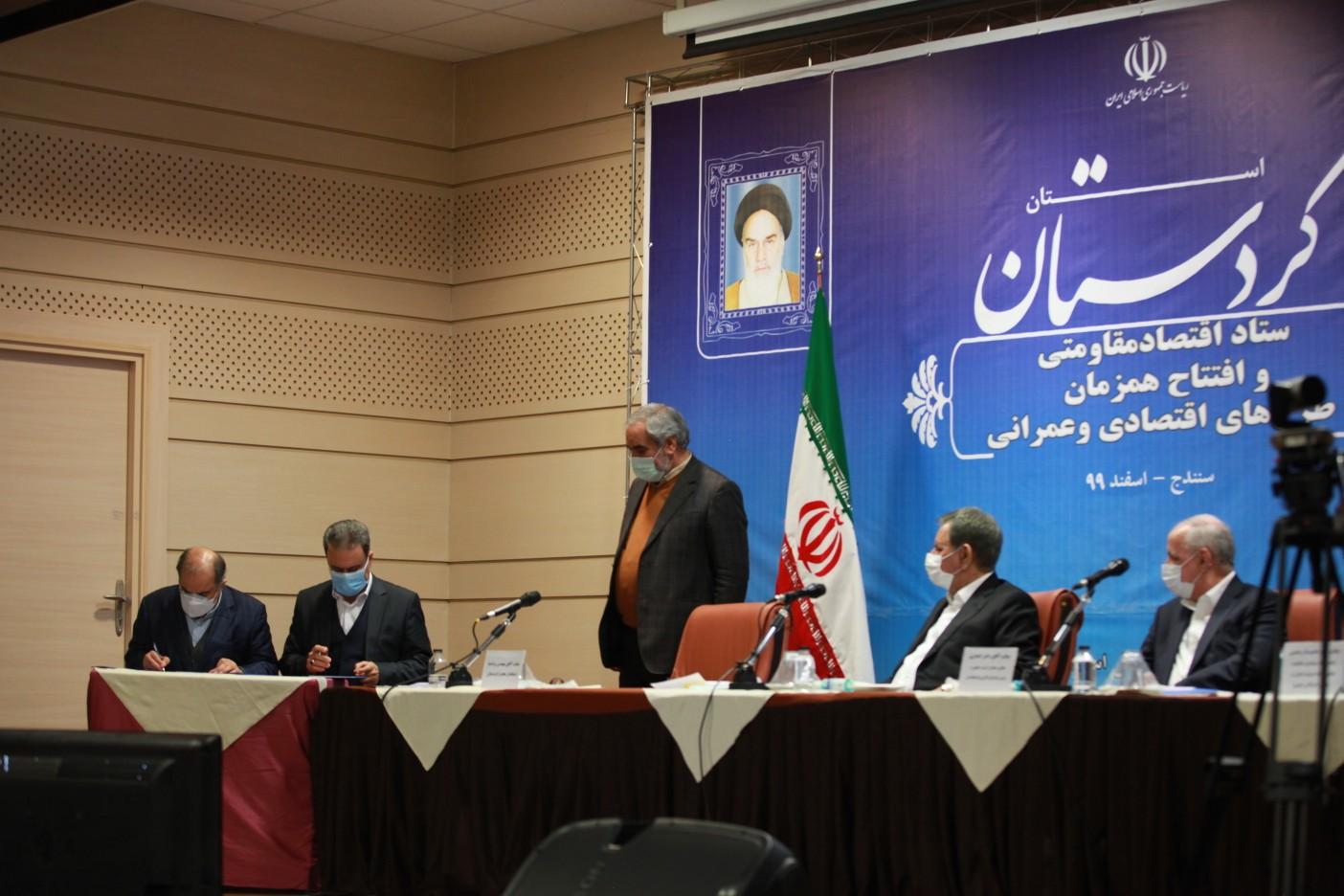 مشارکت بانک ملت در تامین مالی شرکت پتروشیمی بعثت کردستان