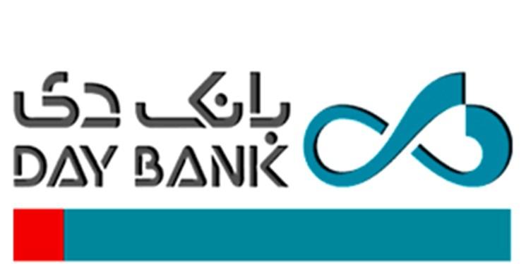 تشکیل گروه مالی دی، گامی اساسی در تأمین مالی بخش تولید است