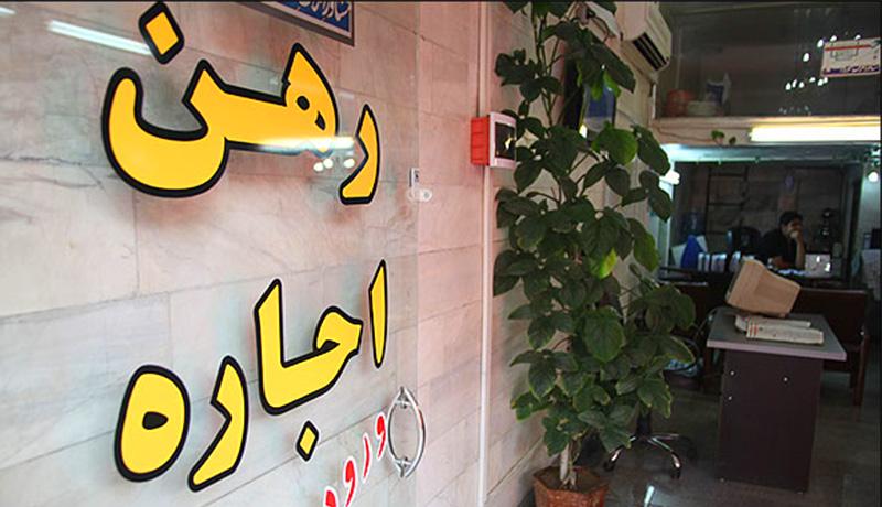 آپارتمانهای ۸۰ متری با اجاره ۱۱ میلیونی در غرب تهران