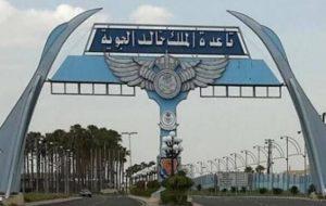حمله هوایی یمن به پایگاه سعودی