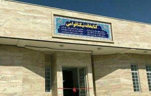 (مسجدی که یک روستا را دوستدار کتاب کرد