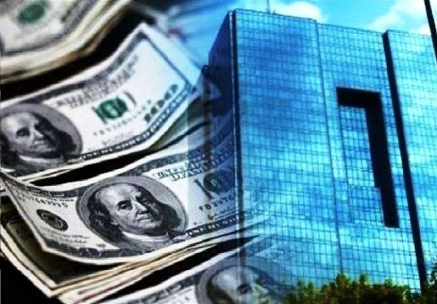 فوری / نرخ تسعیر ارز اعلام شد