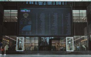 نماد یک شرکت فولادی در بورس درج شد