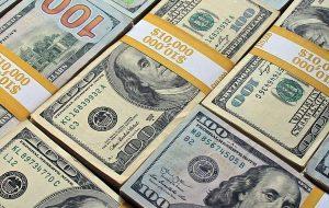 (آخرین قیمت دلار پیش از امروز ۱۹ خرداد