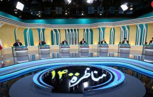 (شماره صندلی نامزد های انتخابات ۱۴۰۰ در سومین مناظره صدا و سیما مشخص شد