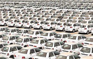 قیمت خودروهای سایپا، پراید و تیبا امروز دوشنبه ۲۴ خرداد ۱۴۰۰