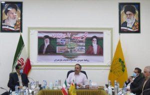 سیاستها و راهبرد اصلی شرکت دخانیات ایران