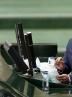 بررسی صلاحیت وزیر پیشنهادی اقتصاد در مجلس شورای اسلامی