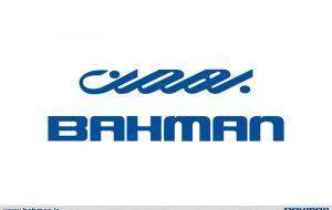 بهمن موتور هشدار داد: قیمت و نحوه فروش خودروها فقط از سایت بهمن موتور پیگیری نمایید
