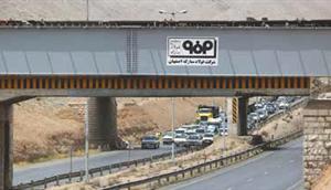 مدیر اجرای پروژههای جنبی و پشتیبانی فولاد مبارکه مطرح کرد؛ احداث پل روگذر راهآهن مجتمع فولاد سبا، گامی در جهت توسعه حملونقل ریلی کشور
