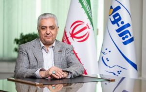 پیام مدیر عامل شرکت نفت ایرانول به مناسب فرارسیدن هفته دفاع مقدس