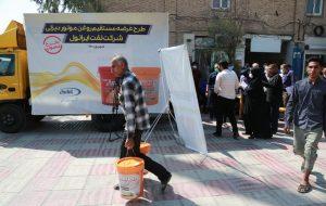 (عرضه مستقیم محصولات دیزلی ایرانول در پایانه صادراتی امام خمینی (ره)(گزارش تصویری)