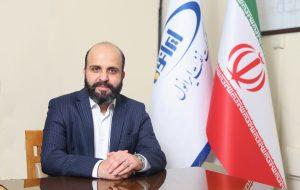 حضور شرکت نفت ایرانول در پنجمین نمایشگاه بین المللی معدن در کرمان